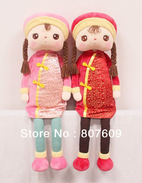 cute  Plush toy good gift for children hot sale  Angela doll baby angel baby  40 cm