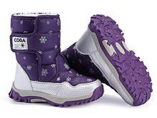 Enfants Sneakers La Russie D'hiver enfants neige bottes de fourrure imperméable chaud garçons filles bottes bébé coton chaussures Hommes Femmes chaussures de sport
