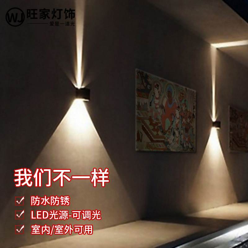 Outdoor wall lamp waterproof outdoor aisle balcony staircase modern simple living room led background wall lampOutdoor wall lamp waterproof outdoor aisle balcony staircase modern simple living room led background wall lamp