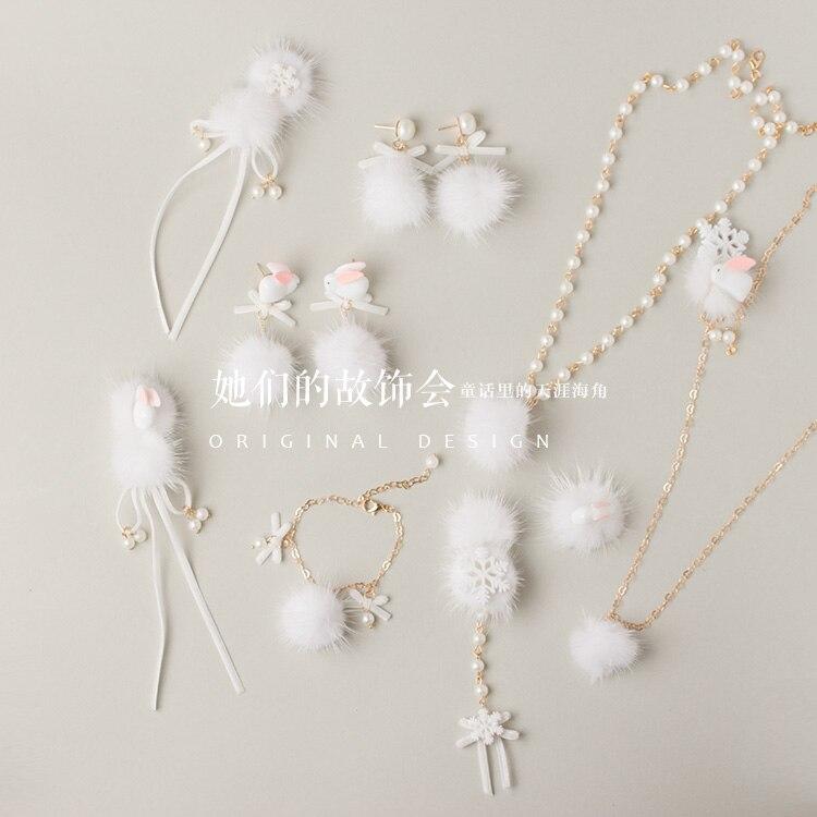 Japanese Sweet Girls Cute Pearl Ear Studs Ear Hooks Lolita Accessories Set