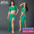 Bellydance Hot Sale Sale 2016 Rushed For Oriental Costumes Woman Square Suits Top&skirt With Shorts Performance Wear Zm067