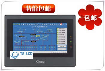 """NEW 7"""" HMI Touch Panel Display Screen 800*480 MT4414T USB host Ethernet with programming Cable&Software one year warranty"""