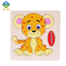 Baby Toys 1 pcs  Child Educational Animals 3D Puzzle Wooden Toys Multistyle Birthday Gift Wholesale