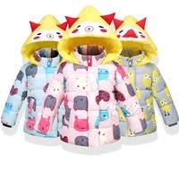 Girls Winter Coat 2015 Fashion Kids Winter Jacket Warm Kids Coats Casual Baby Girls Jacket Children