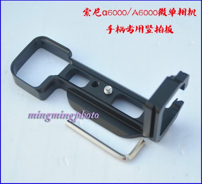 LB-A6000 Quick Release L Plate/Bracket Holder hand Grip for Sony A6000 RRS SUNWAYFOTO Markins Compatible