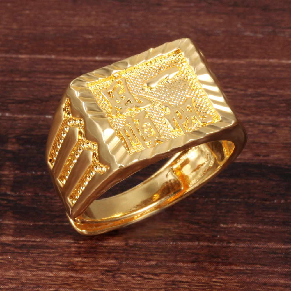 aliexpress : buy trendy yellow gold ring men wire drawing