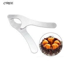 Ctree Acero inoxidable caliente erizo de mar especial Herramientas cocina conveniente rápido pequeña herramienta práctica erizo de mar cocina c546