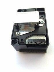 100% marka głowica drukująca Epson Stylus Photo B1100 głowica drukarki B 1100 części drukarki na sprzedaż