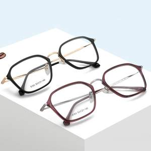 8226a37449 Fashion Gafas Square Glasses Frame Wrapped Metal Wire Frame for Reading  Vintage Decoration Clear Glasses for Men 9183X