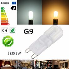 New G9 3W 14LED Lamp Bulb Light Cover Pure/Warm White 220/110V 270lm SMD2835 LED Bulb G4 mini Ultra Bright Chandelier Lights(China)
