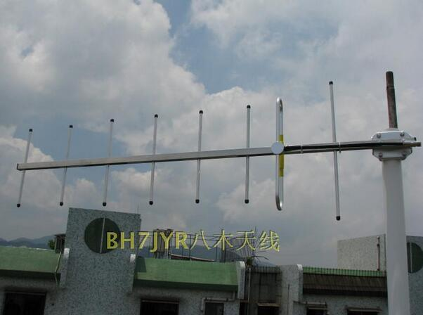 Uhf433m11dbi 8 элементов открытый яги основание антенны UHF450M ретранслятора радио башня база высоким коэффициентом усиления антенны яги