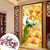 DIY Fully Diamond Mosaic 5D Painting Peacocks Animals Decorative Embroidery Round Rhinestones Picture