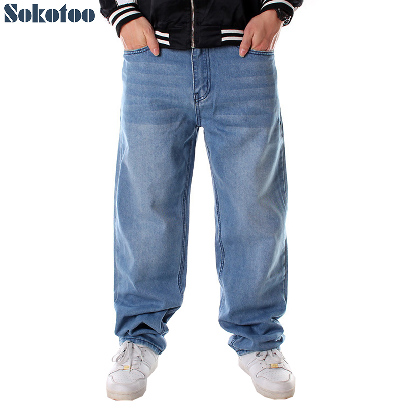 Men's loose hip hop jeans Light blue denim plus big size hiphop skateboard pants