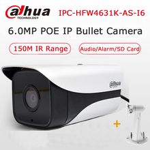 Dahua Starlight 6MP POE IP Camera H.265 IPC-HFW4631K-AS-I6 Long IR 150M SD Card Slot Audio Alarm CCTV IP Camera with Bracket