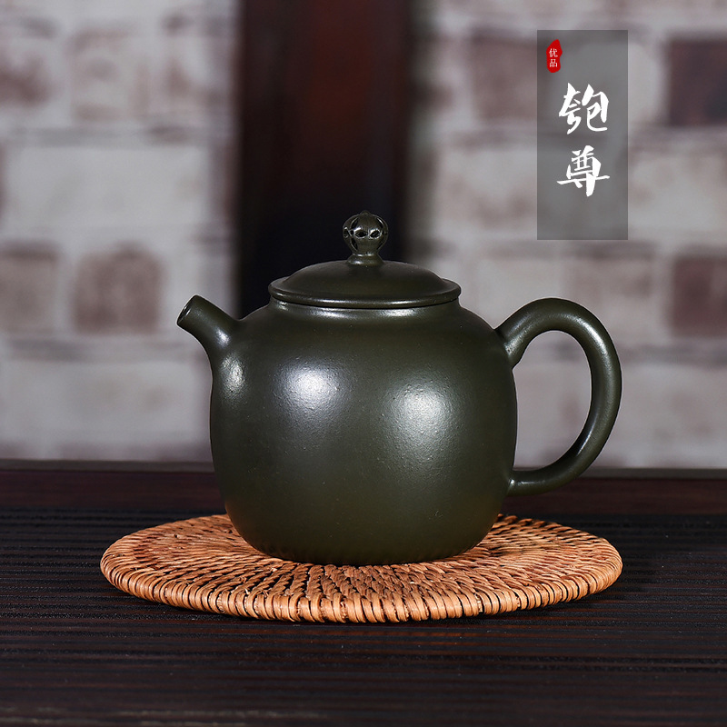 Mud Pot Yixing Dark red Enameled Pottery Teapot Famous Full Manual Customized Manufactor Wholesale A Piece