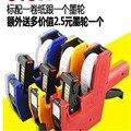 Máquina rotuladora de preços Price Tag Tagging Marcação de Preços Gun Labeler