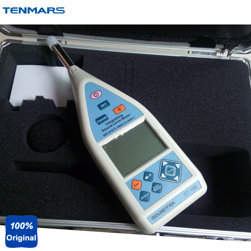 ST 106 High Performance Integrating Sound Level Meter Tester Class1