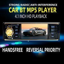 HEVXM 4019B Car Radio 1 Din 4.1 inch Autoradio Audio Stereo FM Radios MP5 Player Support Rear View Camera Remote Control