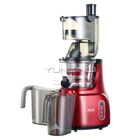 Electric Juicer Household/Commercial Juicing Machine Multifunctional Juice Extractor AMR8821A