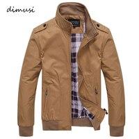 Классная мужская куртка
