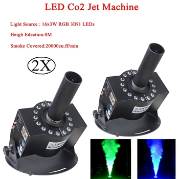 цена на 2Pcs 16x3w RGB 3In1 Easy Multi Angle Small LED CO2 Jet Machine DMX Powercon 16pcs 3w DJ LED Co2 Cannon For Disco DJ Stage Effect