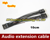 2PCS LOT HD AUDIO DIY Motheboard Audio 1 To 2 Cable Audio Extension Cable 26AWG 10CM