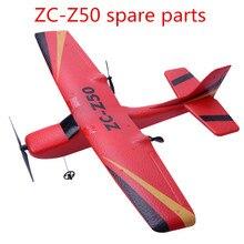 ZC-Z50 2,4G запасные части для радиоуправляемого самолета, шасси пропеллера, зарядный кабель и т. Д.