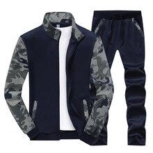 Весна Мужчины Спортивная Одежда Наборы Спортивный Костюм Мужской Пиджаки Кофты Лоскутное Мужчины