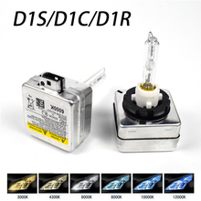 dyoung 2pcs 12v 35w CAR d1s d1c d1r CBI hid xenon bulb 3000k 4300k 6000k 8000k