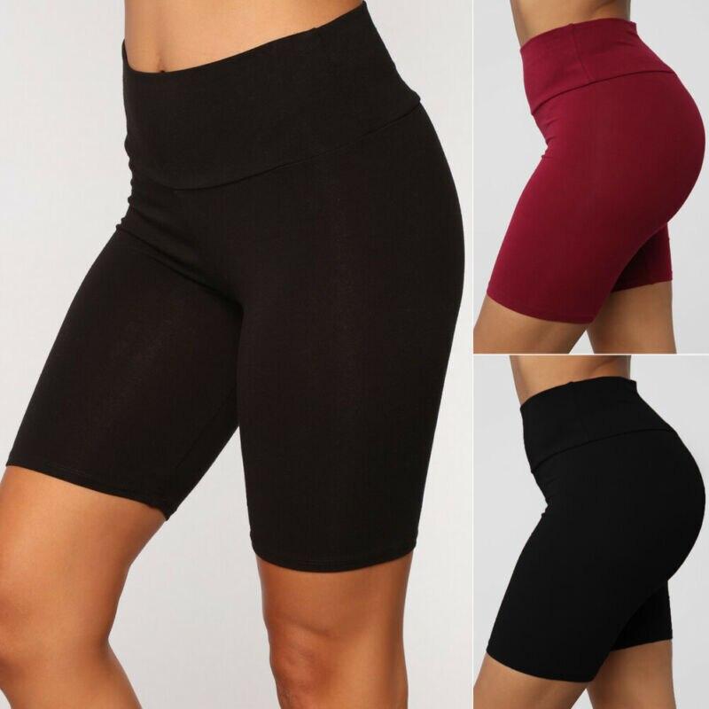 Женские шорты для бега с высокой талией, женские бесшовные спортивные шорты для занятий фитнесом, танцев, байкеров