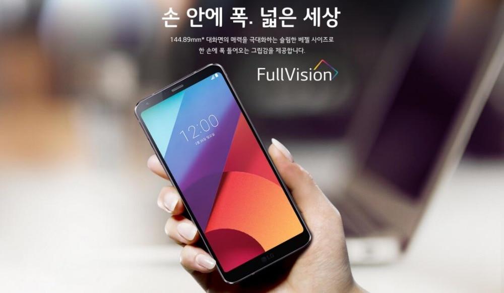 Корейская версия мобильного телефона LG G6 G600L/S/K 5,7 дюйма 4 Гб ОЗУ 32 ГБ/64 Гб ПЗУ Snapdragon 821 двойная задняя камера LTE