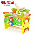 Wooden Children Toolbox Boy Toys Puzzle Simulation Repairs Demolition Assembly Force Nut Repair Tool Sets For Kids Baby Suit