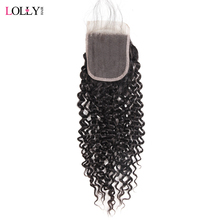 Lolly Brazilian Curly Hair Closure Natural Color Non Remy Human Hair Closure With Baby Hair 4X4 Swiss Lace Closure Free Shipping