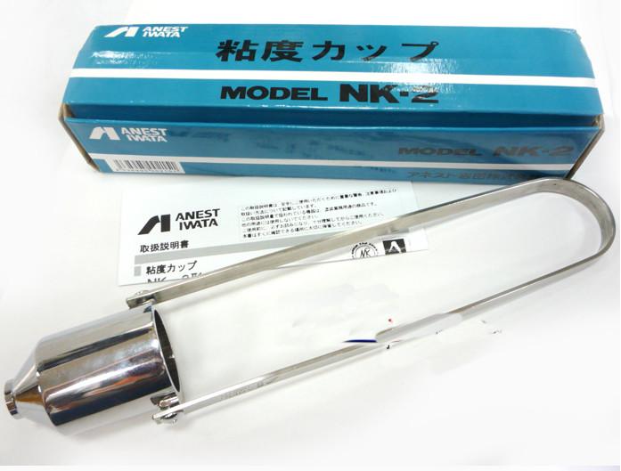 NK-2 (1)