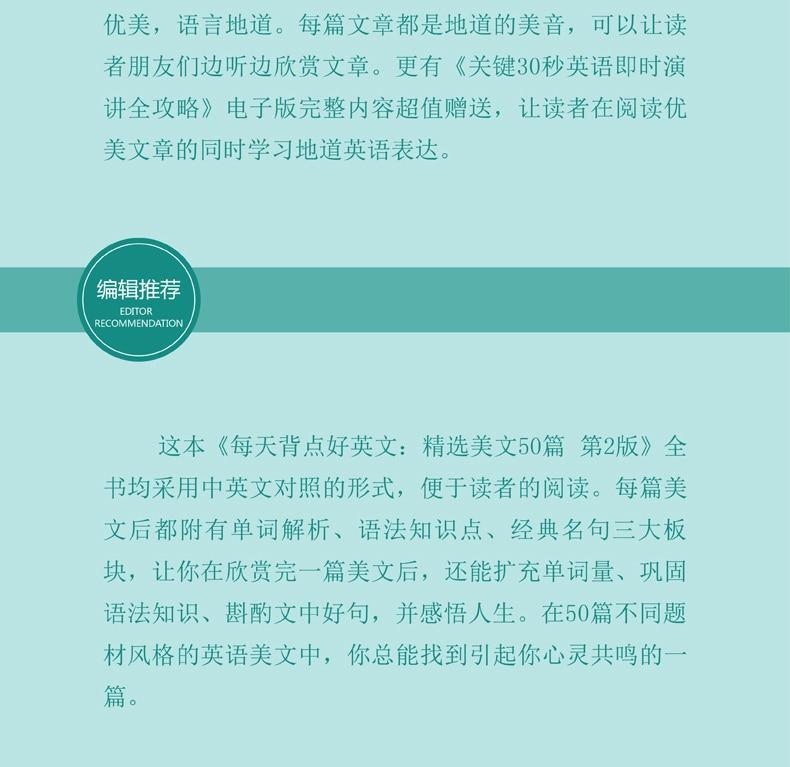 ingles livros de leitura contos chines 02