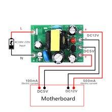 AC-DC 110-220v que comuta o módulo AC-DC da fonte de alimentação saída de entrada 5v/12v/100ma/500ma do isolamento