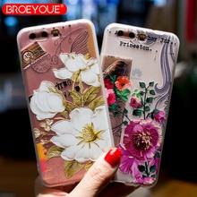 BROEYOUE Case For Huawei Nova 2 Plus 3E P20 P10 P9 P8 Lite 2017 2016 Relief Silicone Phone Cases Cover