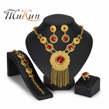 MUKUN Fashion African Beads Jewelry Set Wholesale Exquisite Dubai Gold Big Jewelry Set Brand Nigerian Wedding jewelry Set Bijoux цена в Москве и Питере