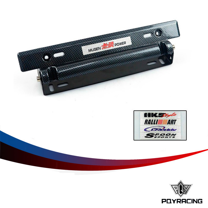PQY RACING- *NEW* MUGEN Style Adjustable Carbon Fiber Look Bumber Plate , License plate frame with Five kinds of logo stickers
