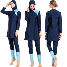 Islamic Swimwear Women Swimsuits Hijab Full Coverage Muslim Swimming Beachwear Swimsuit Sport