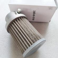 34b-66-15180 для komatsu 12-16 поколения фильтр гидравлического масла элемент