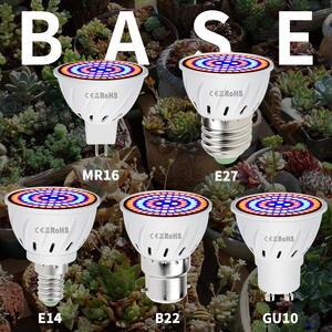 Фитолампа B22, гидропонная лампа E27, светодиодная лампа для выращивания растений MR16, УФ-лампа полного спектра E14, лампа для ускорения роста GU10