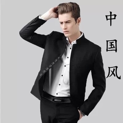 971facda926 2016 Fashion Men Vintage Blazers Stand Collar Chinese Tunic Suit Men S  Casual Slim Fit Blazer Coat