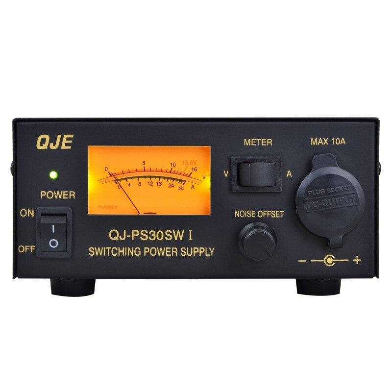 QJE PS30SW 13,8 В 30A DC импульсный источник питания мобильной радиосвязи силовой автомобильное радио power PS30SW я