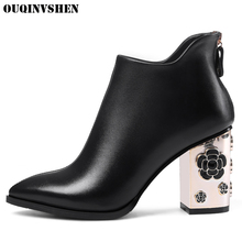 OUQINVSHEN Pointed Toe Square heel Women's Boots Casual Fashion Flower Women Ankle Boots Winter Zipper High Heels Ladies Boots