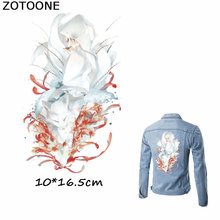ZOTOONE Fantasy Fox Man Patches Iron on Transfer for Clothing Bags Beaded Applique Embroidery Flower DIY Kids Gift E