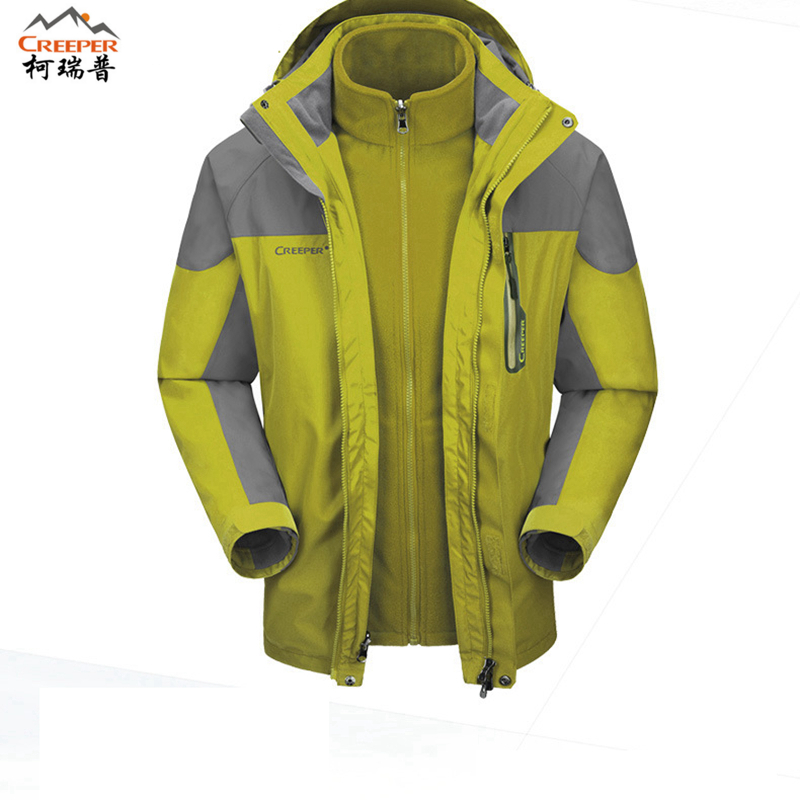 Creeper New Jackets Men Autumn and Winter Section Breathable Warm Outdoor Clothing Fleece Liner Two Pieces Windproof Waterproof