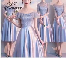 Женское платье новинка 2020 серое облегающее с коротким рукавом