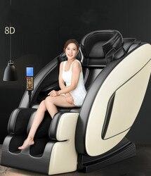 8d inteligente luxo cadeira de massagem espaço cápsula multi-função pequeno corpo amassar cadeira elétrica massagem aparelho