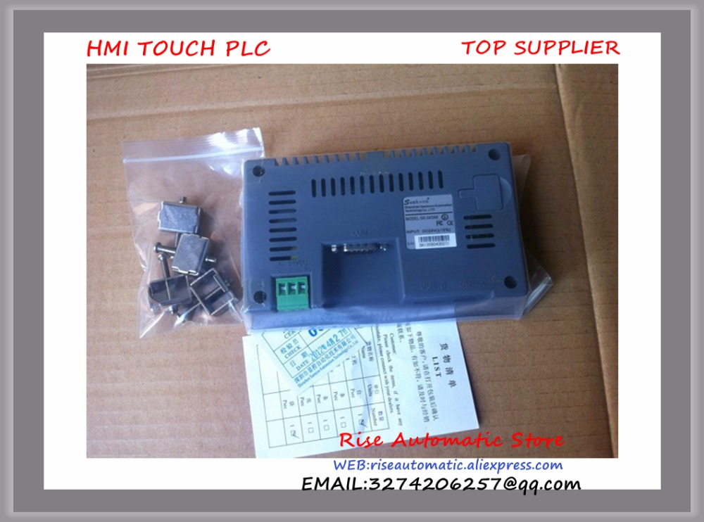 Touch Screen Display And Control SK-070BE HMI Gift Download Cable new samkoon display and control hmi touch screen sk 035ae 3 5 color tft new